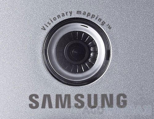 samsung-navibot-visionary