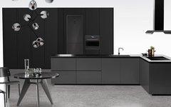 AGD do nowoczesnej kuchni Amica IN kuchnia w salonie